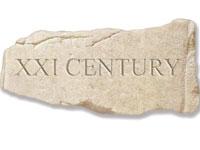 Xxi century 1 пфенниг 1950